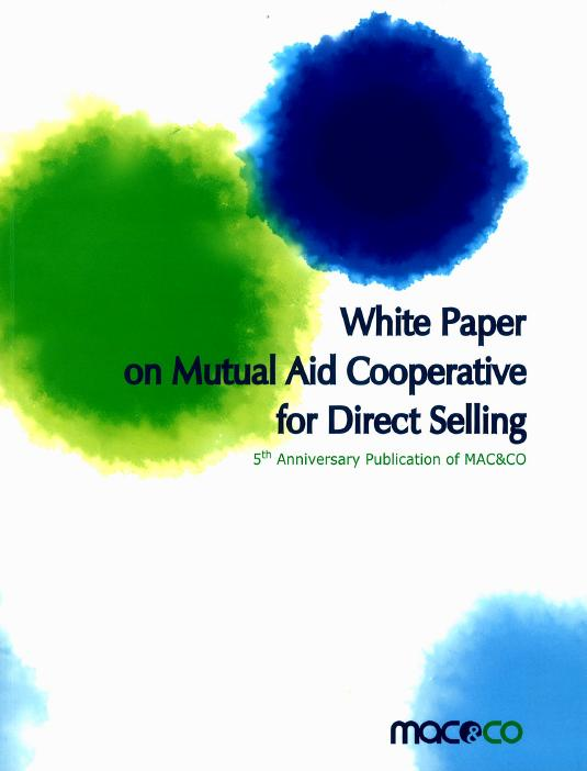 White Paper on Mutual Aid Cooperative for Direct Selling