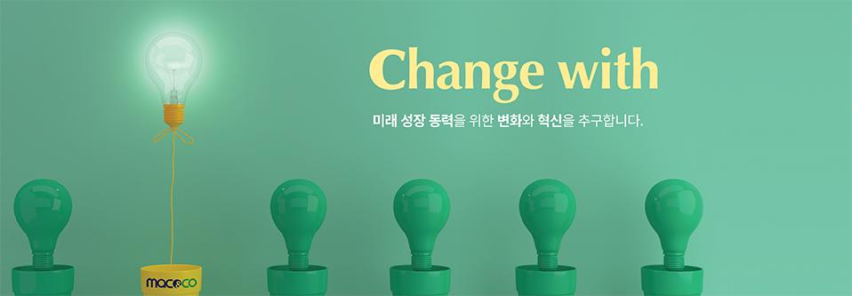 201807_전구